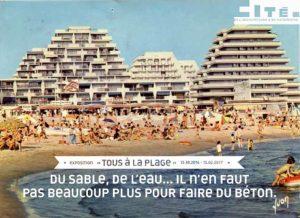 affiche-expo-tous-a-la-plage-020616